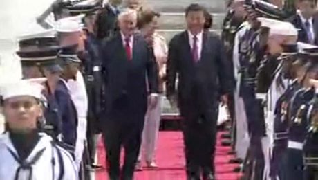 Secretary Tillerson Greets China's President Xi Jinping