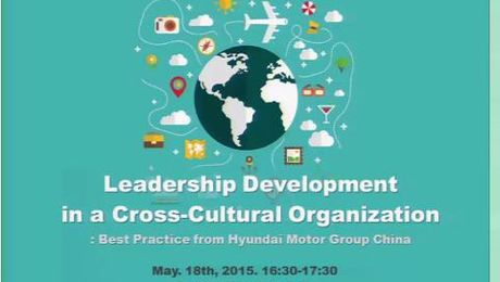 Leadership Development in a Cross-Cultural Organization: Case of Hyundai Motor Group China