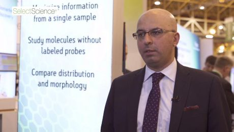 Arash Zarrine-Afsar, University of Toronto: Mass spectrometry imaging for tumor analysis