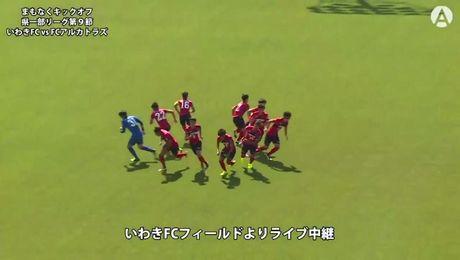 2017年10月1日 県1部リーグ第9節 いわきFC VS FCアルカトラズ