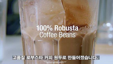하이프로틴 아이스 커피 영상