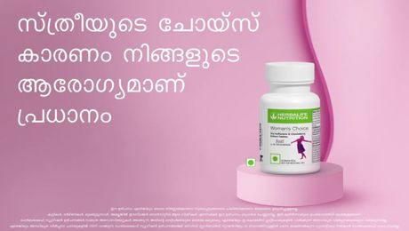 Woman's Choice - Malyalam