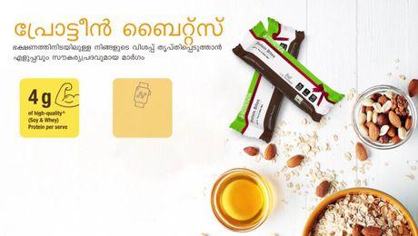 Protein Bite - Malayalam