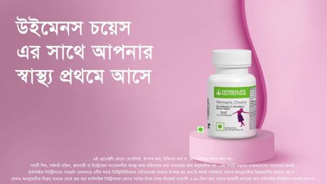 Womans Choice- Bengali
