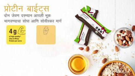 Protein Bites-Marathi