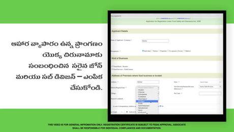 FSSA Registration process - Telugu