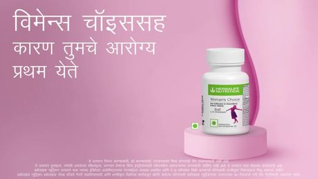 Woman's Choice - Marathi