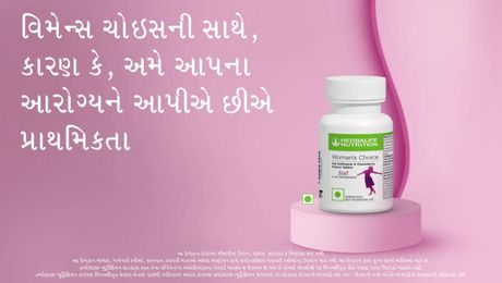 Woman's Choice -Gujarati