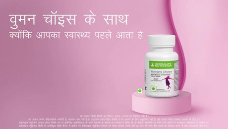 Woman's Choice-Hindi