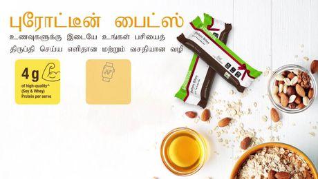 Protein Bites-Tamil