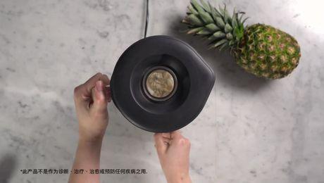 椰果黄梨冰沙