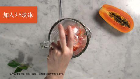 木瓜奇亚籽冰沙