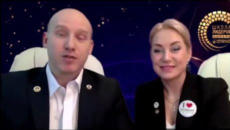 Выступление новых Executive President`s Team. Анна Попова и Алексей Писковацкий
