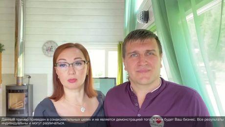 Выступление новых President`s Team, Ольги и Владимира Мартыновых.