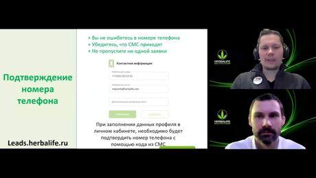 Система распределения интернет-заявок: ваши клиенты остаются вашими клиентами