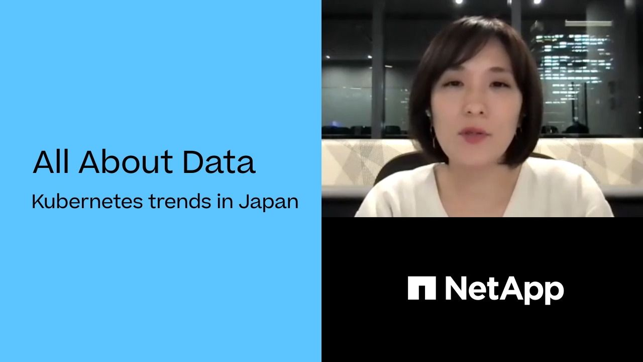 Kubernetes Trends in Japan - All About Data