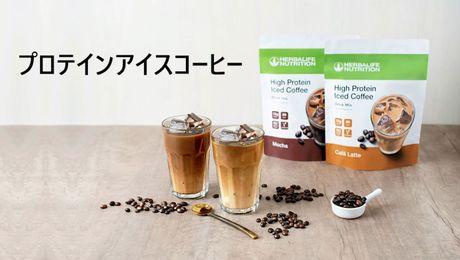 【プロテインアイスコーヒー】発売記念配信イベント