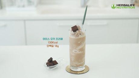 하이 프로틴 아이스 커피 - 아이스 모카 프라페