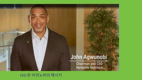 존 아귀노비 회장님의 메시지 영상