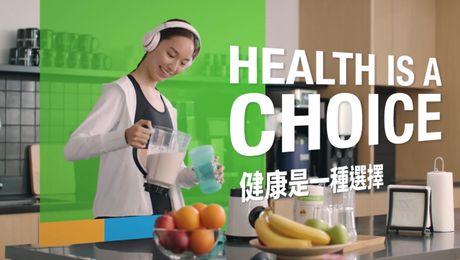 營養是一種選擇 選擇賀寶芙優質營養