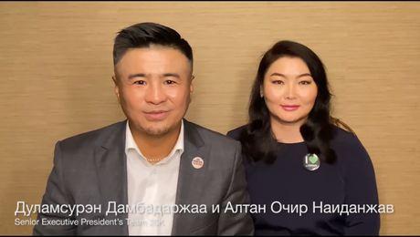 Выступление новых Senior Executive President`s Team, 20K,  Дуламсурэн Дамбадаржаа и  Алтан Очир Наиданжав