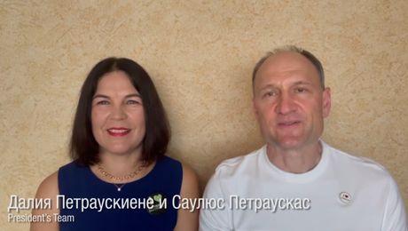 Выступление новых President`s Team, Далии Петраускиене и Саулюса Петраускаса.