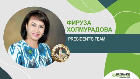 Выступление нового President`s Team, Фирузы Холмурадовой