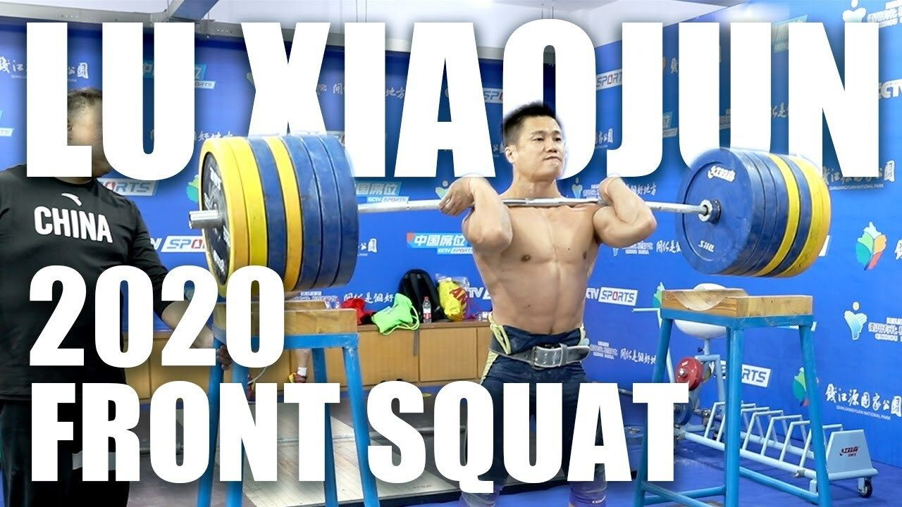 LU Xiaojun Front Squat session (3 days before 2020 Chinese Nationals)