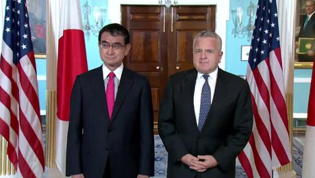 Deputy Secretary Sullivan Meets with Japanese Foreign Minister Kono