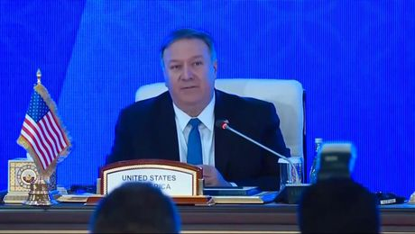 Secretary Pompeo Delivers Remarks at U.S.-Qatar Strategic Dialogue