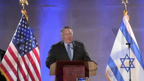 Keynote Address at the Celebration of Israel's 71st Independence Day