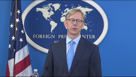 "New York Foreign Press Center Briefing on ""Middle East Peace and Security"""