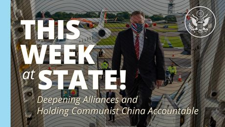 July 24, 2020 - This Week At State