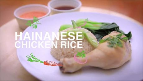 Ep 6 hainanese chicken rice home cooked malaysia asian food ep 6 hainanese chicken rice home cooked malaysia asian food channel forumfinder Image collections
