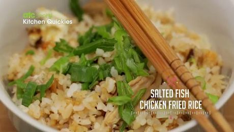 Philippines chicken inasal food wars asia food network asia ep 24 salted fish chicken fried rice kitchen quickies asian food channel forumfinder Images