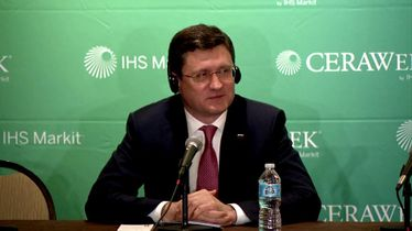 Media Briefing with HE Alexander Novak