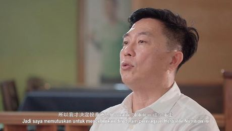 The Success Story of Mr Wong