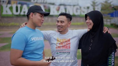 (Teaser) Life changing story of Norazman