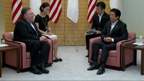 Secretary Pompeo Meets With Japanese Prime Minister Shinzo Abe