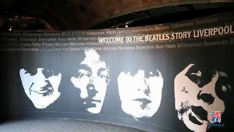 All About the Beatles!