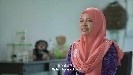 (Teaser) Life changing story of Fauziah