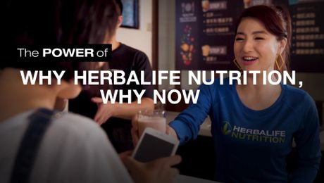 The Power of Herbalife Nutrition: Overview